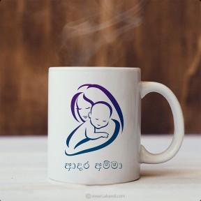 Aadara Amma Mug