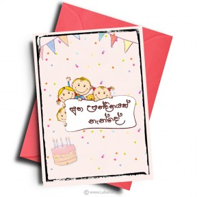 Birthday Card -01